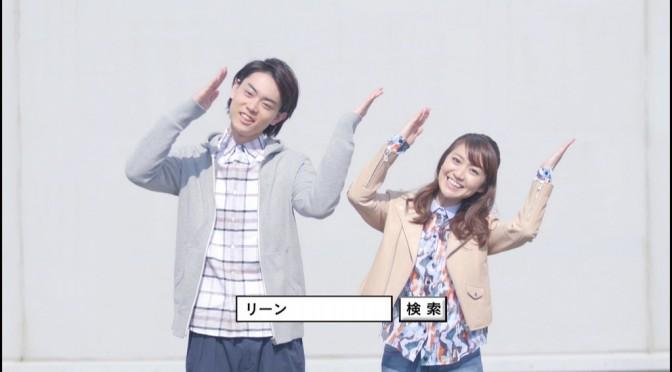 トリシティな大島優子がLMW部の部長になった
