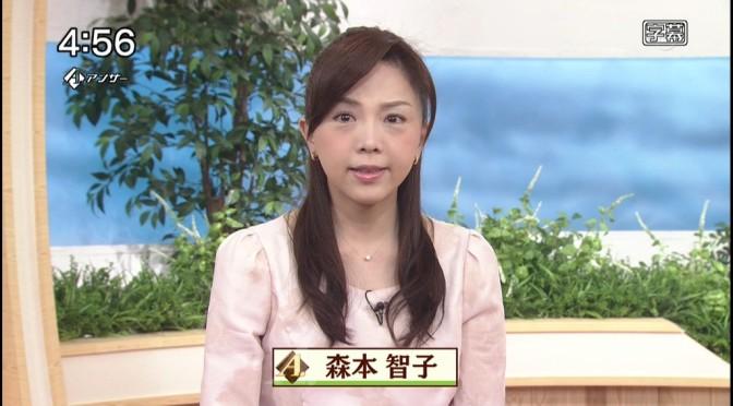 NEWSアンサーで見るお誕生日な森本智子