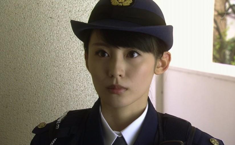 「縁側刑事・弐 ~銃の重さ~」で見る本仮屋ユイカ