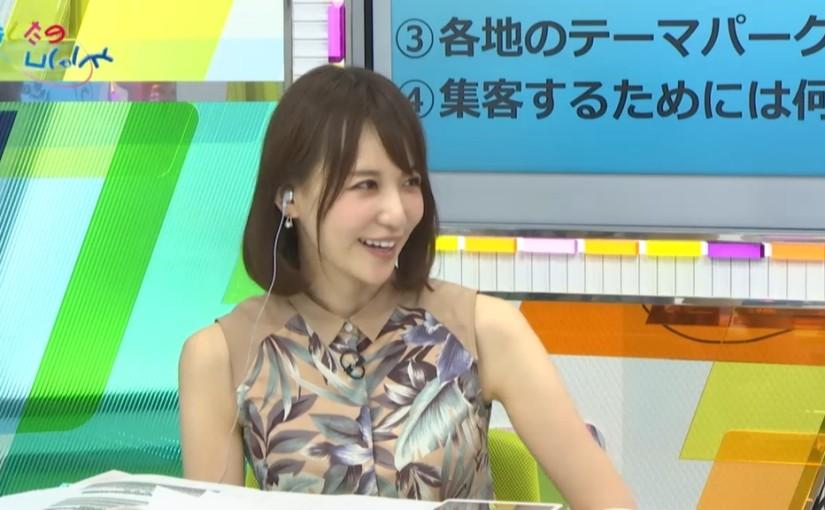 ホウドウキョク「あしたのコンパス」で見る石田紗英子