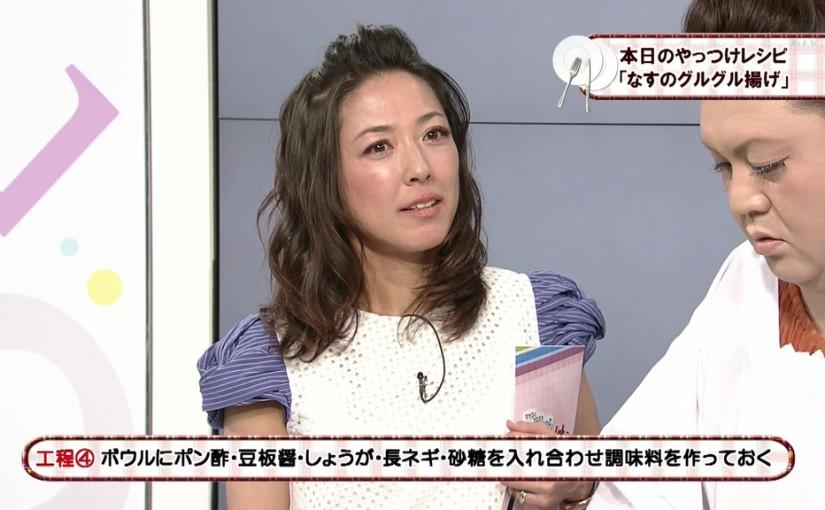 いち早く夏休みに入る「5時に夢中!」の内藤聡子