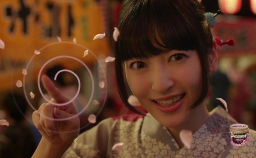 軽やかに歌う「アース渦巻香」の神田沙也加