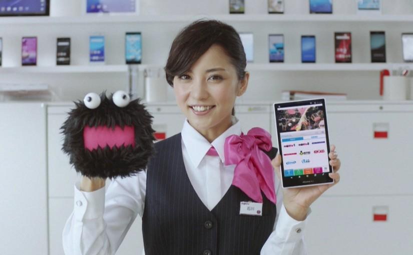 月額635円のNOTTVパックをPRする石川恋