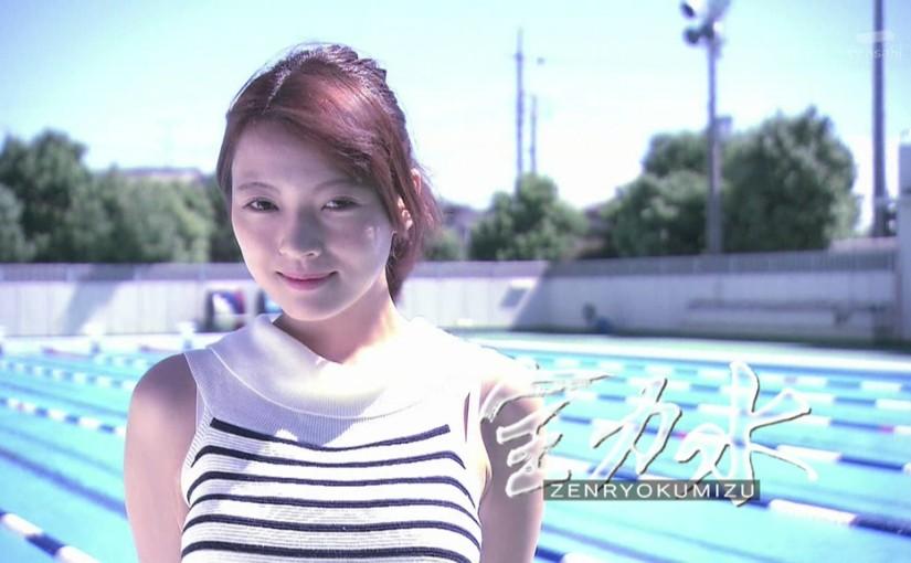 久しぶりの「全力水」で見る伊藤しほ乃による全力完泳