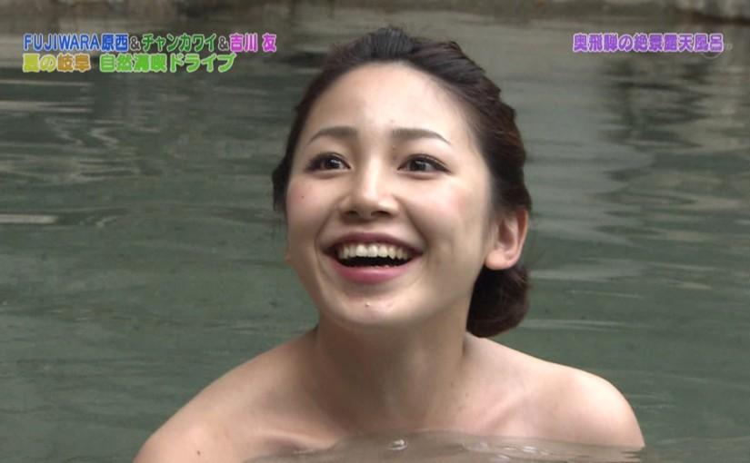 「ドラGO!」で見る吉川友の面白さ