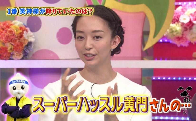 江口洋介の主演映画「天空の蜂」の宣伝を頑張る松島花