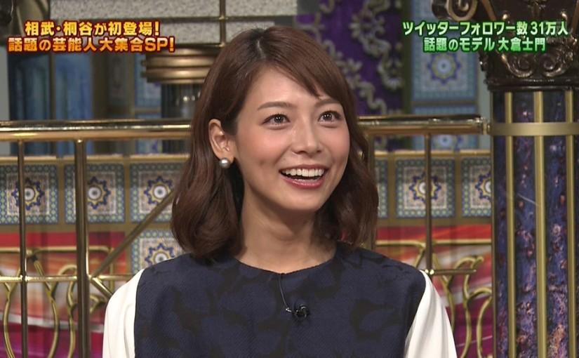 「磁石男」の番宣でさんま御殿に出演した相武紗季と松岡茉優