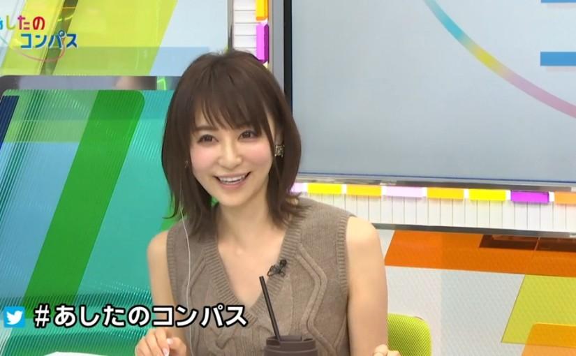 石田紗英子ちゃんが「あしたのコンパス」で入籍報告しましたよ!