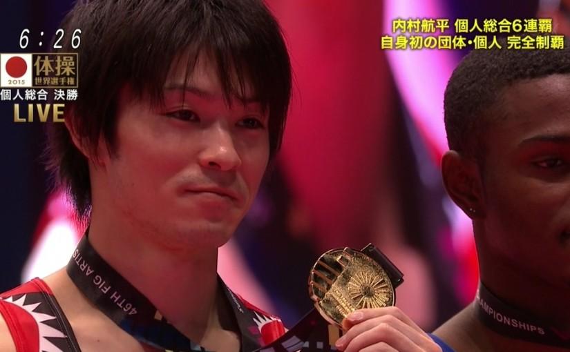 内村航平の体操世界選手権個人総合6連覇を祝う