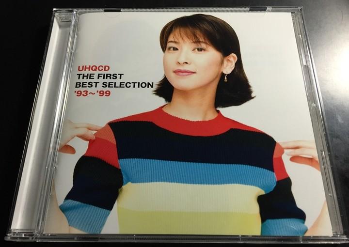 森高千里の新しいCDが二枚届いたよ!
