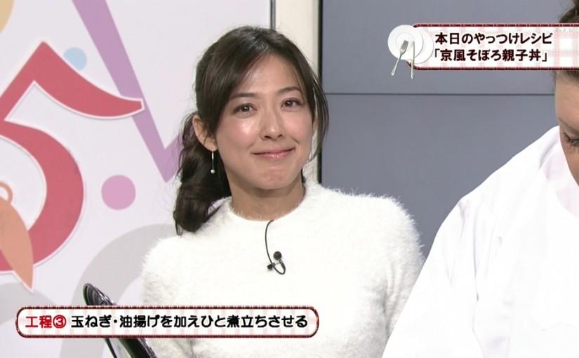 内藤聡子ちゃんが41歳の誕生日を迎えました
