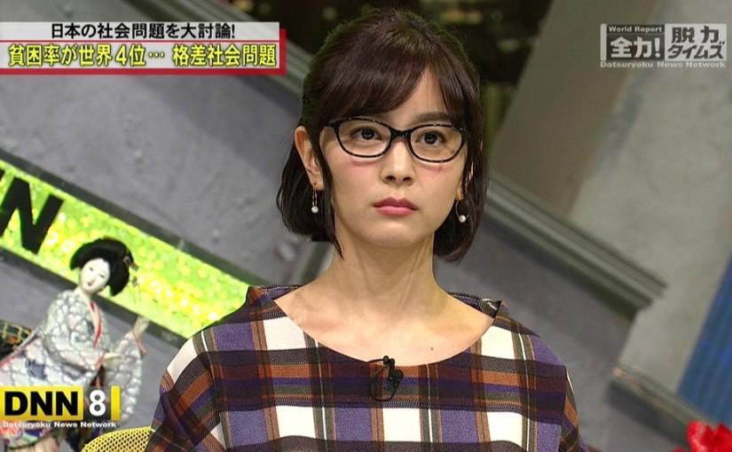 メガネをかけた石橋杏奈