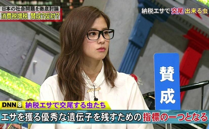 「全力!脱力タイムズ」で見る朝比奈彩