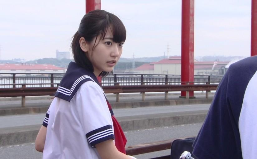 武田玲奈が演じる笑顔まぶしい初めての彼女