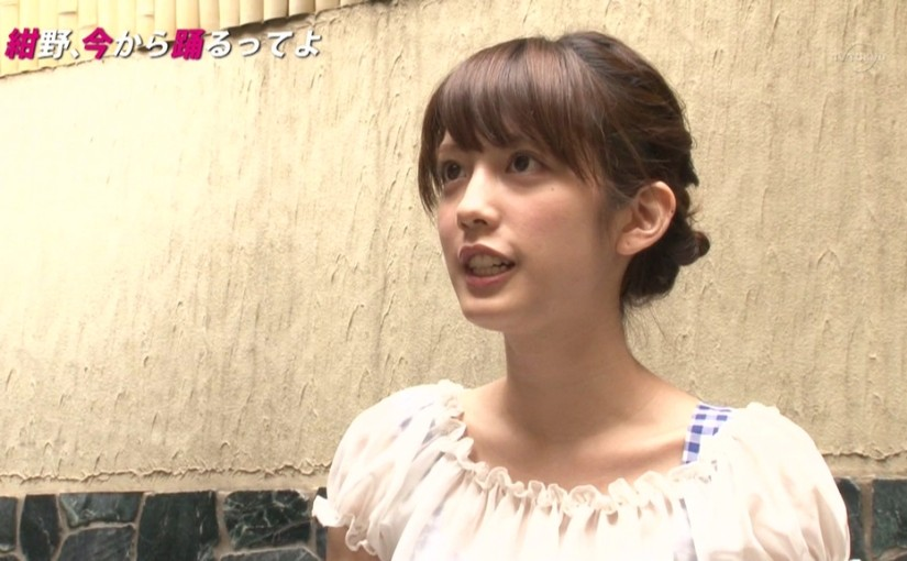 紺野あさ美と踊りまくりな松田るかちゃん