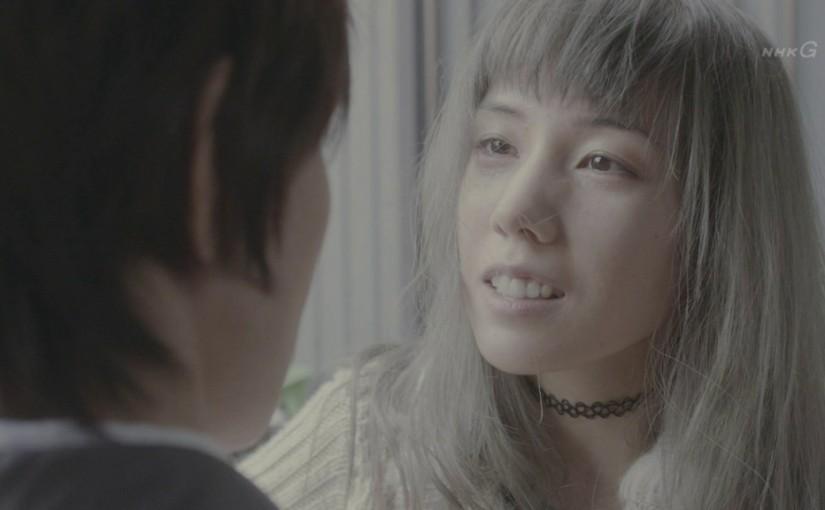 土曜ドラマ「逃げる女」で見る仲里依紗の名演技