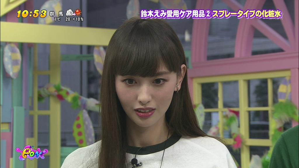●鈴木えみファンクラブ@画像板Part10● ->画像>451枚