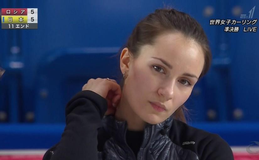 シドロワは負け顔も美しい