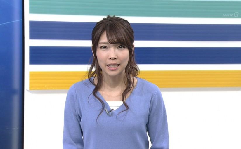 中村慶子と寺川奈津美に移動の春がやって来ました