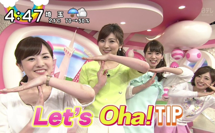 「Oha!4 NEWS LIVE」の新メンバーをチェック!