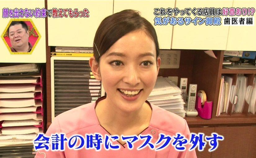 今日は川辺優紀子ちゃん25歳の誕生日