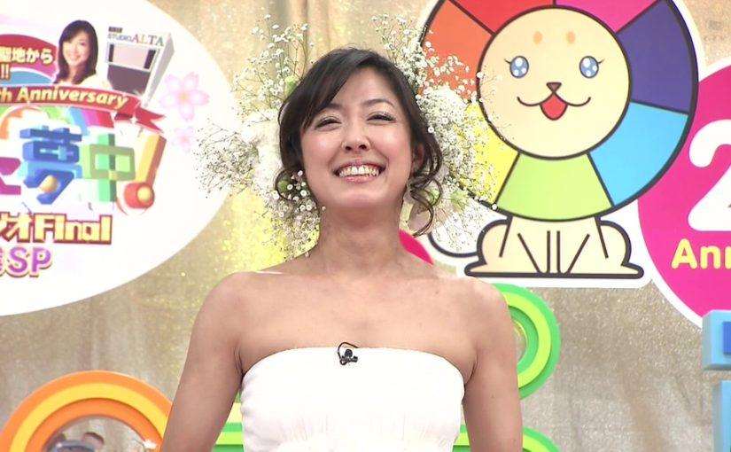 「5時に夢中!」のアシスタントを卒業した内藤聡子