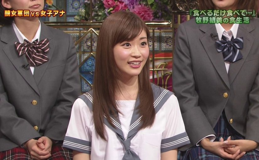 さんま御殿で見る牧野結美・小林麻耶・伊藤綾子