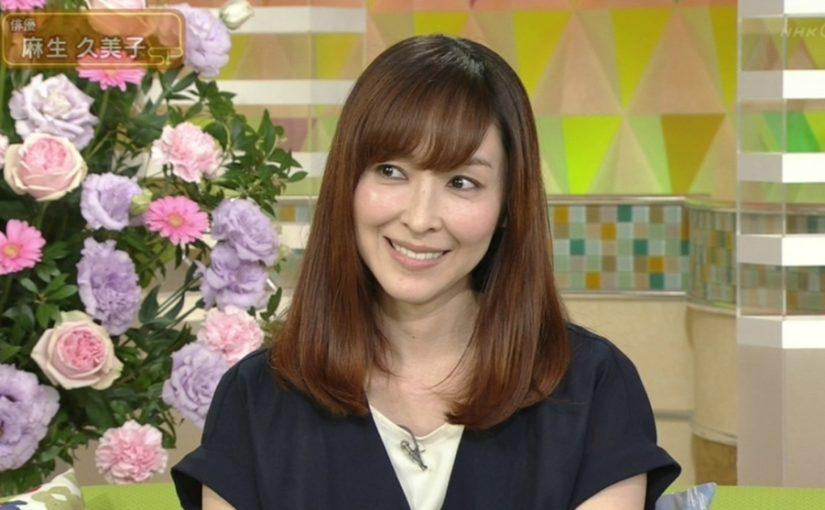 麻生久美子がスタジオパークからこんにちは