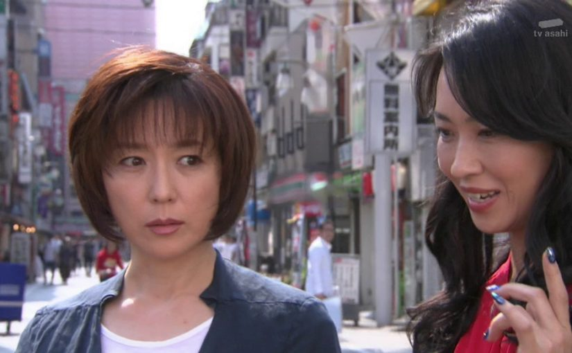 警視庁・捜査一課長で見る大家由祐子と若村麻由美