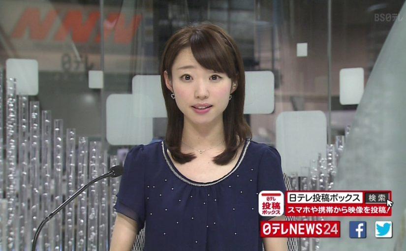 日テレNEWS24で見る加田晶子