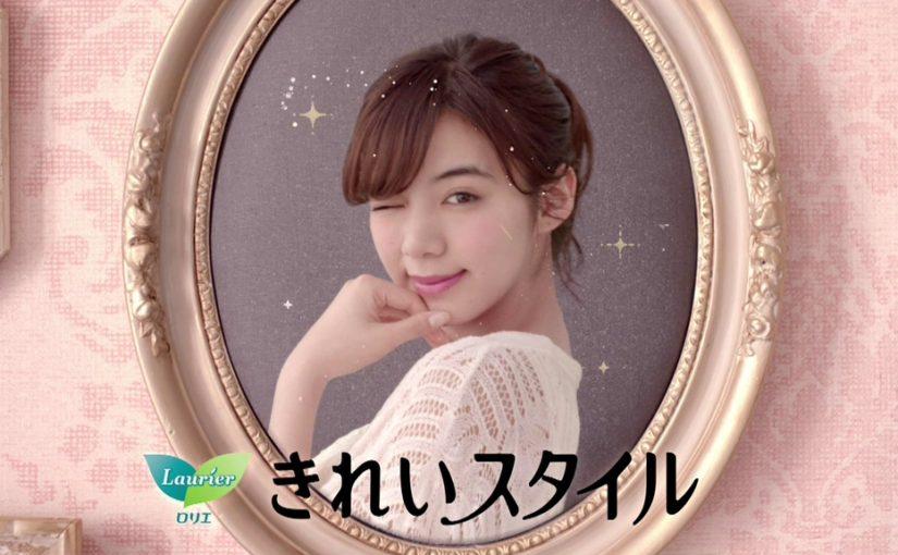 ソフィの新川優愛とロリエの池田エライザ