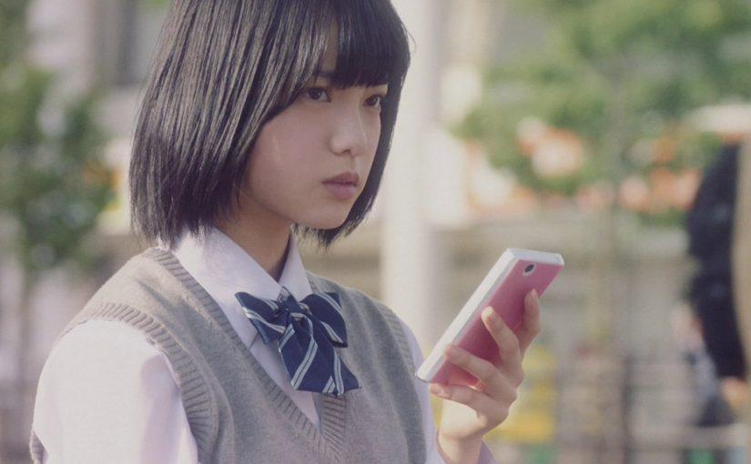 八木莉可子と平手友梨奈のACジャパン「フリする女の子」