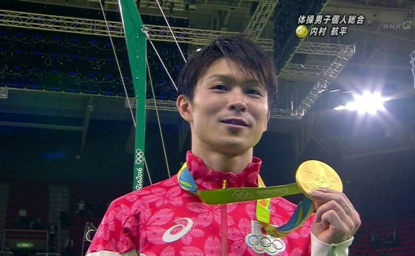内村航平の五輪体操個人総合2連覇成る