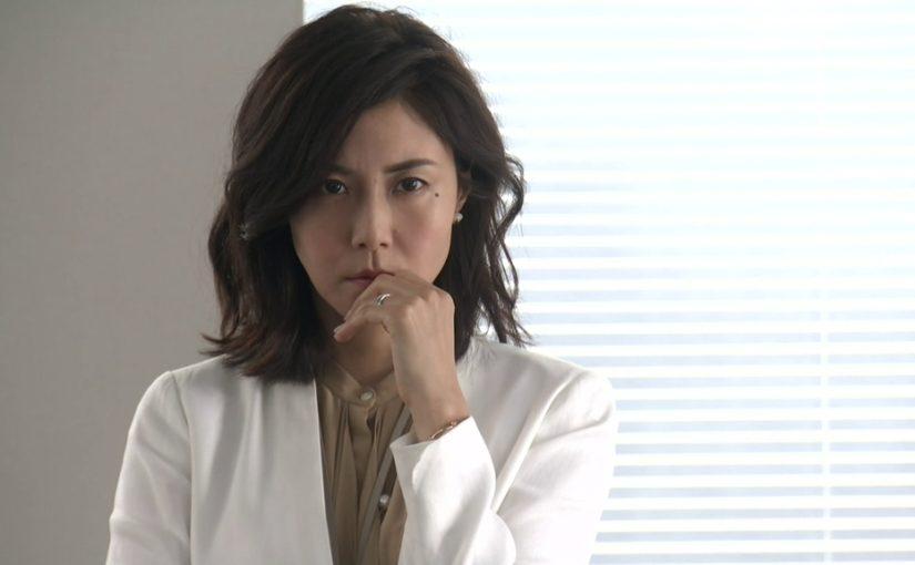 芦名星をゲストに迎える吉良奈津子な松嶋菜々子