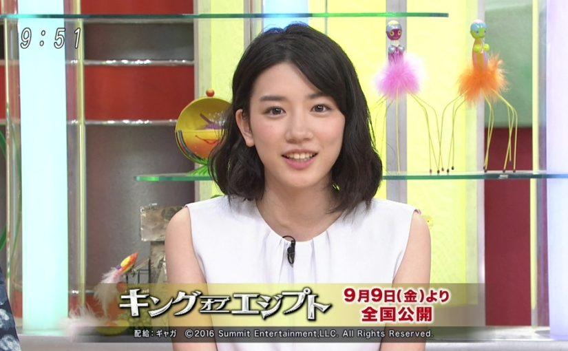 声優デビューまでしちゃった永野芽郁ちゃんを特集