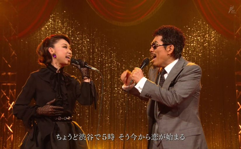 「The Covers」で見る野宮真貴と鈴木雅之