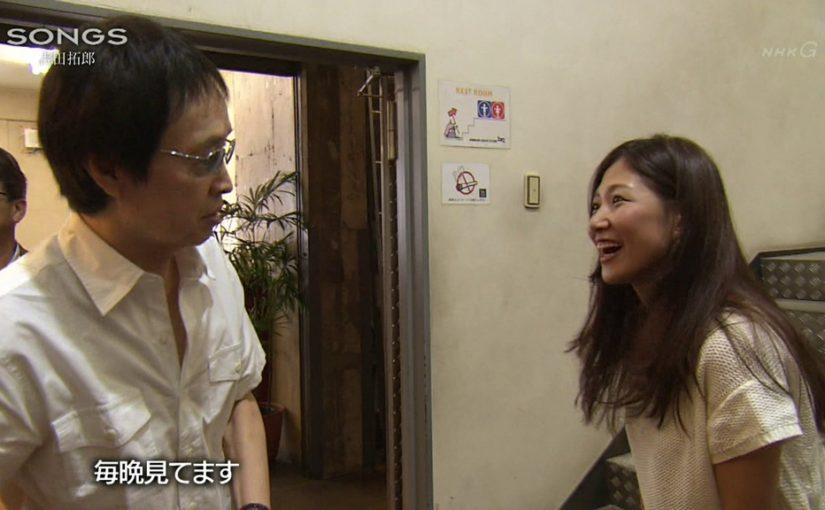 「SONGS」で見る吉田拓郎と桑子真帆