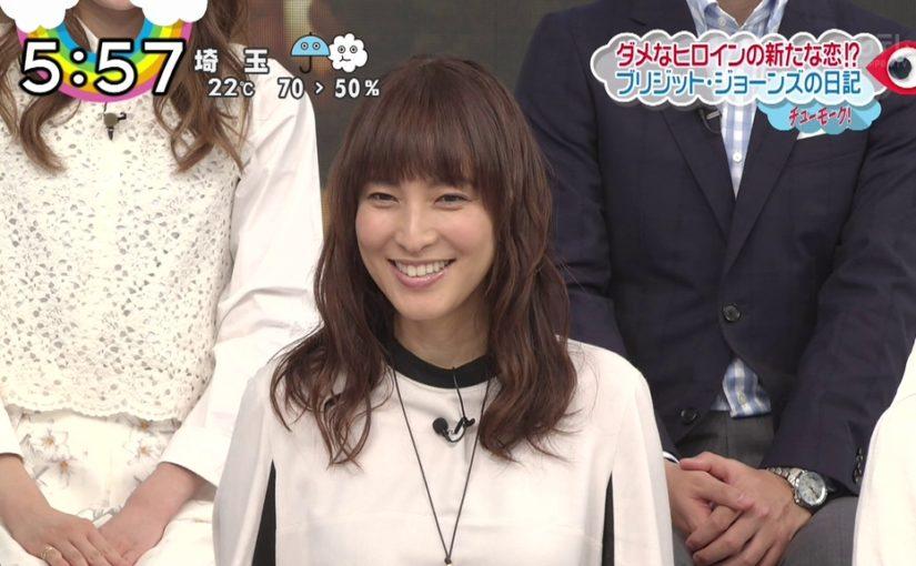 今日は鈴木杏樹47歳の誕生日