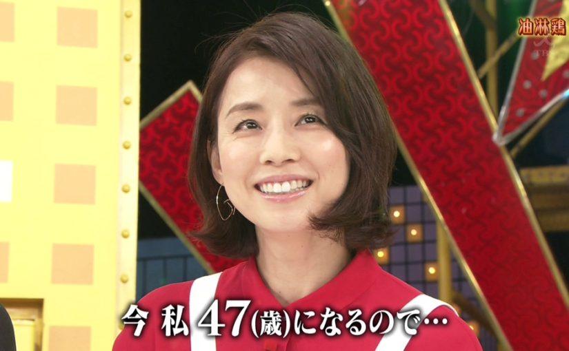 「チューボーですよ!」で見る石田ゆり子