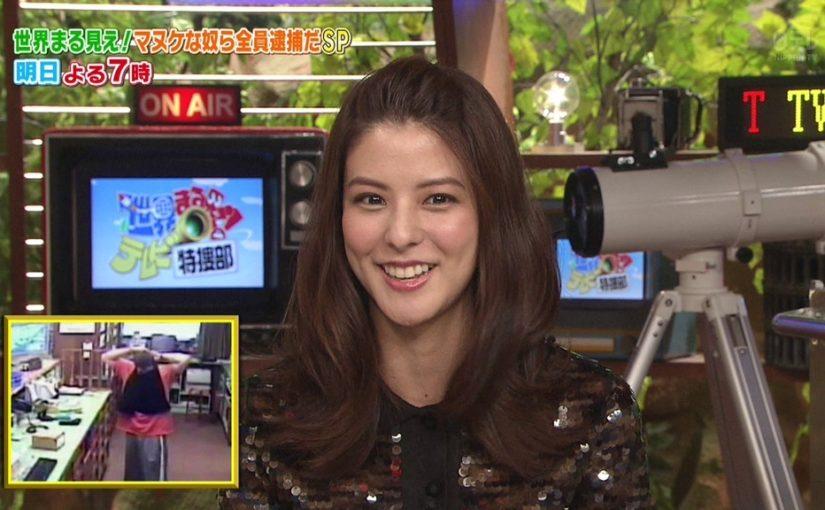 「世界まる見え!取り締まり傑作選」で見る藤井美菜