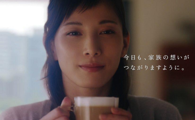 ネスカフェ「バリスタi」の加藤あい