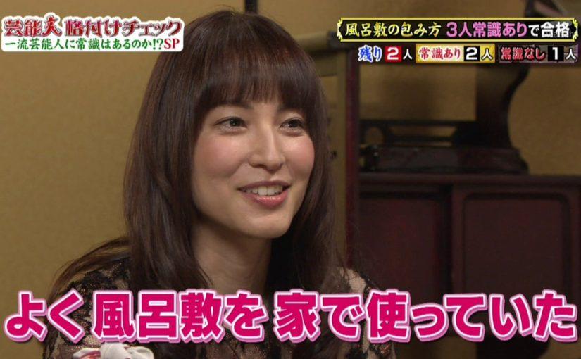 「芸能人格付けチェック」で大活躍な鈴木杏樹