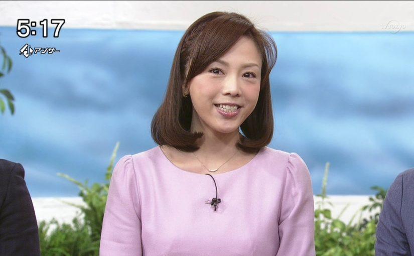 NEWSアンサー最終回の森本智子