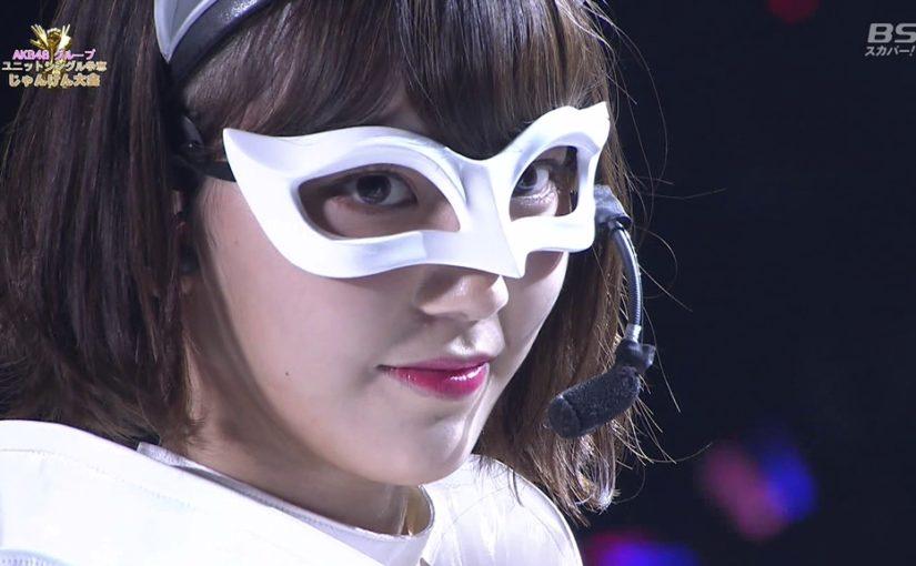 さくさく仮面にキャバすか学園に宮脇咲良は大忙し