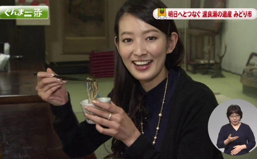 川辺優紀子ちゃんがサッポロビールイメージガールになりました