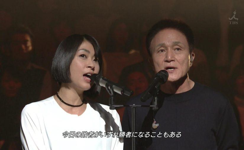 クリスマスの約束で並び立つ宇多田ヒカルと小田和正