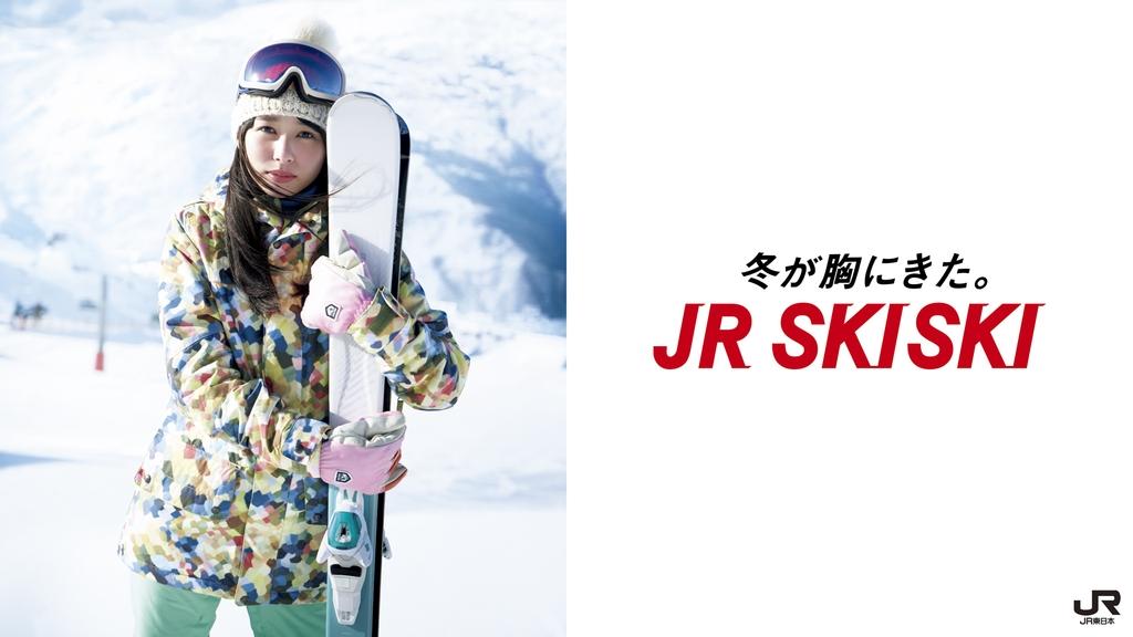 ski_wall_1028