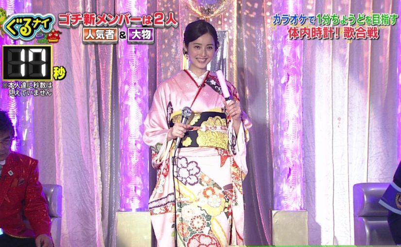 二階堂ふみと佐々木希のカラオケ対決!