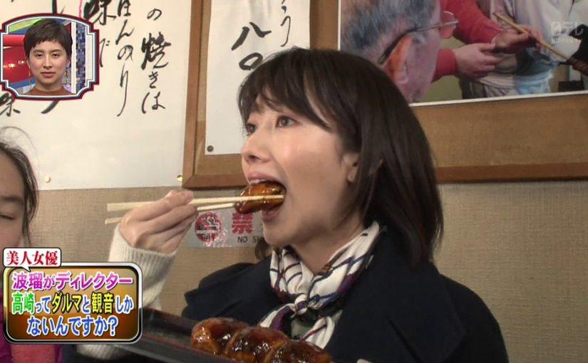 波瑠ちゃんが「笑ってコラえて!」のロケで焼きまんじゅうを体験
