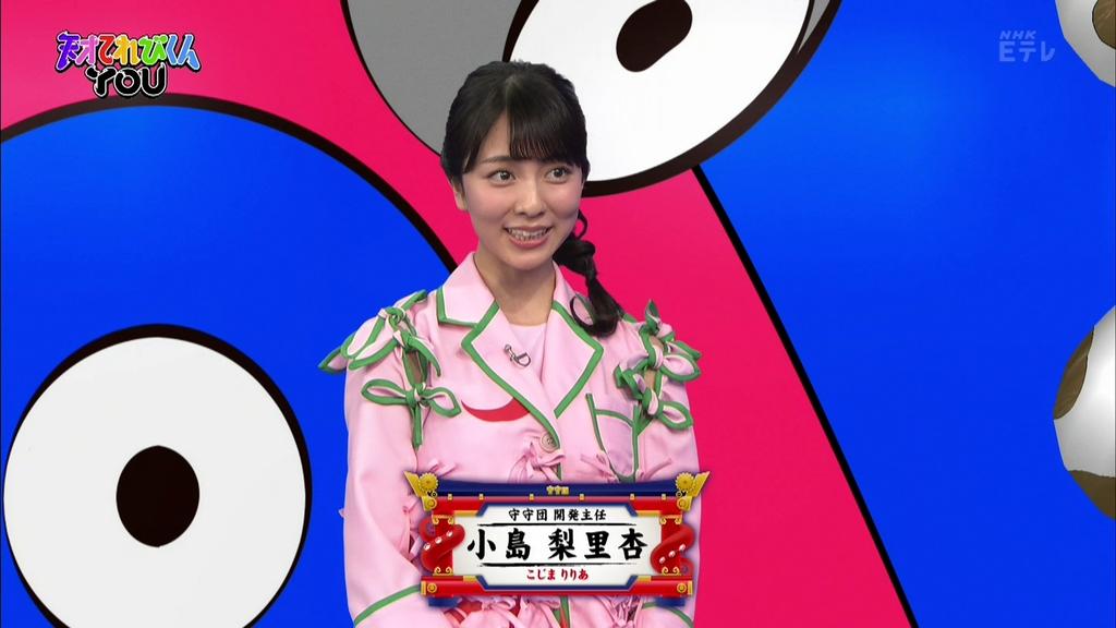 小島梨里杏の画像 p1_34